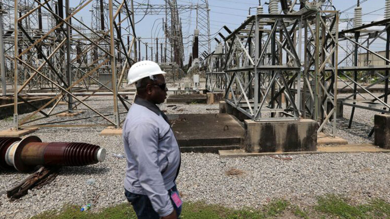 Power Stations in Nigeria and their capacities